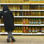 О мерах по стабилизации цен