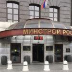 Минстрой России представит результаты Индекса цифровизации для 203 городов и административных центров