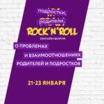 Ярковчане выступят на региональном форуме