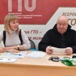 Скоро: зимний фестиваль ВФСК ГТО среди трудовых коллективов