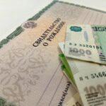 В Тюменской области с 1 февраля выросли размеры социальных пособий
