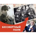 Защитим подвиг советского солдата от хакерских атак хулиганов и предателей