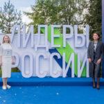 Осталась неделя до окончания подачи заявок: на конкурс «Лидеры России» пришли участники из всех 85 регионов страны