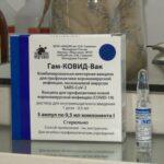 Президент России: необходим коллективный иммунитет против COVID-19