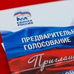 В Тюменской области открылись счетные участки