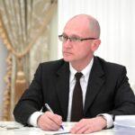 Сергей Кириенко возглавил наблюдательный совет общества «Знание»
