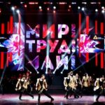 Торжественный концерт и награды порадовали тюменцев 1 мая