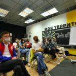 Тюменская молодежь меняет нацпроект по предпринимательству