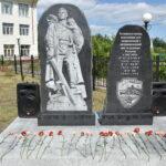 Памятная дата для ветеранов ГСВГ