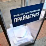 Оргкомитет по ПГ подвел итоги праймериз в Тюменскую областную думу