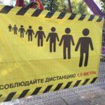 В Тюменской области режим повышенной готовности продлен до 12 сентября