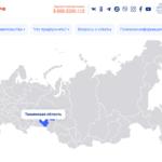 Жителям Тюменской области спланировать поездки поможет интерактивная карта с действующими в регионах COVID-ограничениями