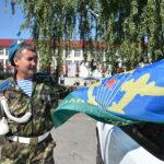 Фотогалерея: День ВДВ отметили в Ярково
