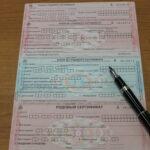 О родовых сертификатах