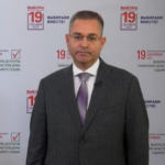 Игорь Халин: в Тюменской области проголосовали более 220 тысяч избирателей