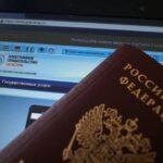 Получить услуги миграционного пункта можно в электронном виде