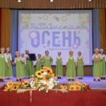 Фестиваль «Тюменская осень»: время приятных сюрпризов и подарков